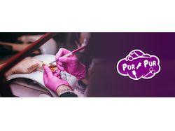 Logotype Pur-Pur salon