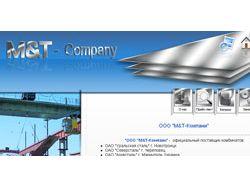 "Сайт компании ""M&T Company"""