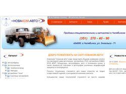 """Сайт компании """"Новаком-Авто"""""""