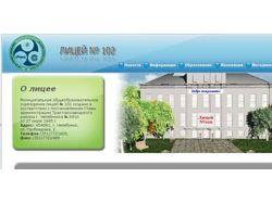 Информационно-образовательный портал Лицея №102