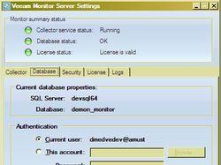Утилита для сервиса, БД и Active Directory