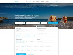 TICE - Web site