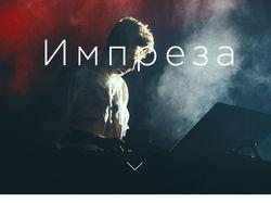 Дизайн интернет-магазина музыкального оборудования
