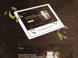 Landing page для бельгийского шоколада