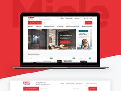 Дизайн интернет-магазина для партнера Miele