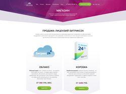 Дизайн Landing page для InformUnity