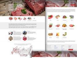 Адаптивный каталог для поставщика мясной продукции