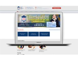 Корпоративный сайт Центра подготовки кадров