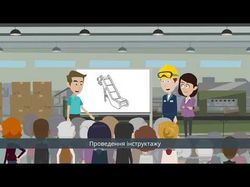 Анімаційне відео для компанії СМС