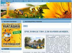 p4elovodam.ru