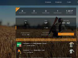 Разработка сайта hidden-pubg.ru