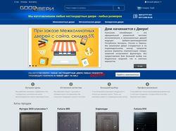 Адаптивный интернет-магазин GOODDBERИ