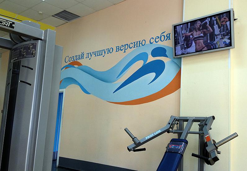 работа в спортзале москва вакансии без опыта работы