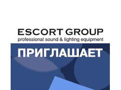Escort Group анимированный банер