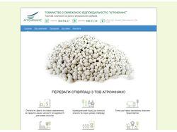 Сайт ТОВ Агрофинанс