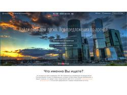 Сайт по аренде жилья, проектирование, адаптация