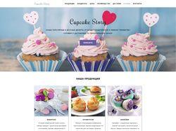 Кондитерская Cupcake Story.