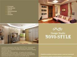 Дизайн для студии или компании