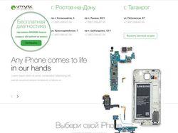 is-iphone.ru