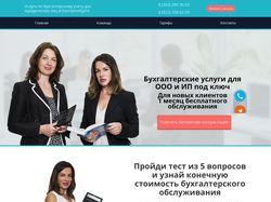 http://buhgalter-ekaterinburg.ru/