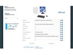 Разработка интернет-магазина MyPC