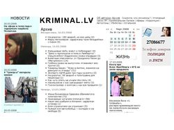 Портал новостей Kriminal.lv