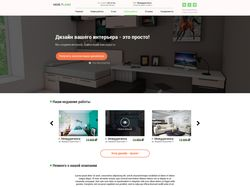 Сайт для дизайнера интерьера