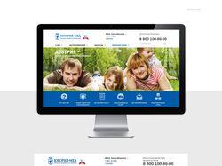 «Югория-Мед» дизайн сайта
