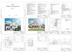 АР раздел индивидуального жилого дома