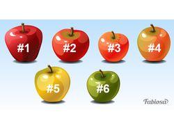apples_fruit