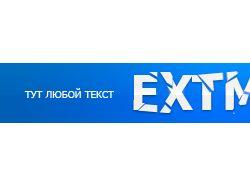 EXTM 468x60