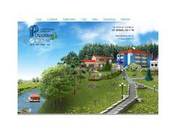 Гостиничный комплекс Росинка