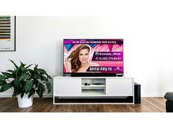 Реклама на телевизор