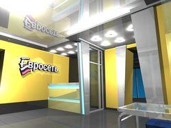 "Салон связи ""Евросеть"""