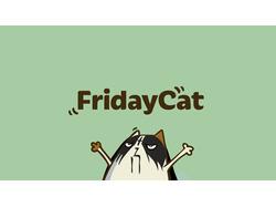 Friday Cat