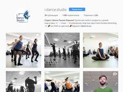 SMM продвижение инстаграм - i.dance.studio