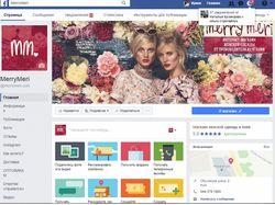 SMM продвижение MerryMeri в Facebook