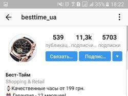 SMM продвижение best_ua в Instagram