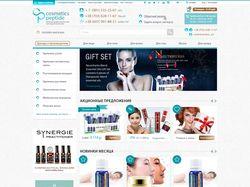 Интернет-магазин пептидной косметики