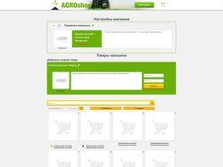 Верстка магазина AgroShop