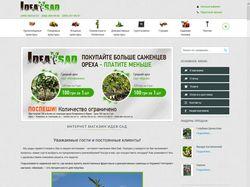 Создание сайта по продаже саженцов Идея-Сад