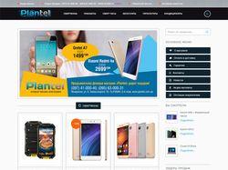 Создание интернет магазина по продаже электроники