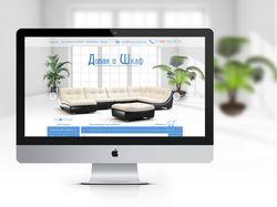 Дизайн интернет магазина мебели.