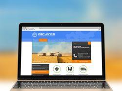 Веб-сайт сельскохозяйственной техники.