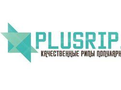 PlusRip