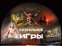 """Реклама для ООО """"Кино в дорогу"""""""