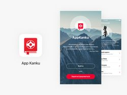 iOS App AppKanku — App & Icon Design