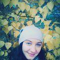 Александра Нархова