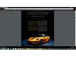 911 Turbo S Exclusive Series ― готовьтесь к лучшем