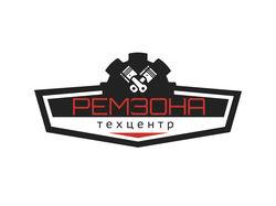 логотип для автотехцентра